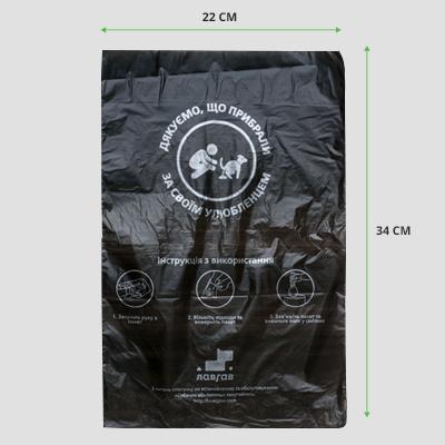 paket_razmer 400x400